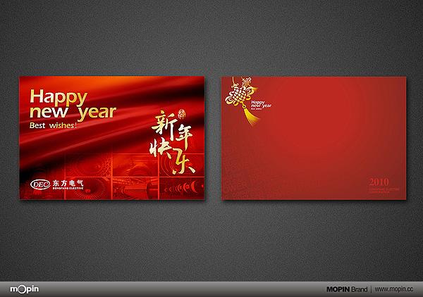 成都摩品,东方电气,企业标志设计,公司VI设计,公司logo设计,企业画册设计,www.mopin.cc
